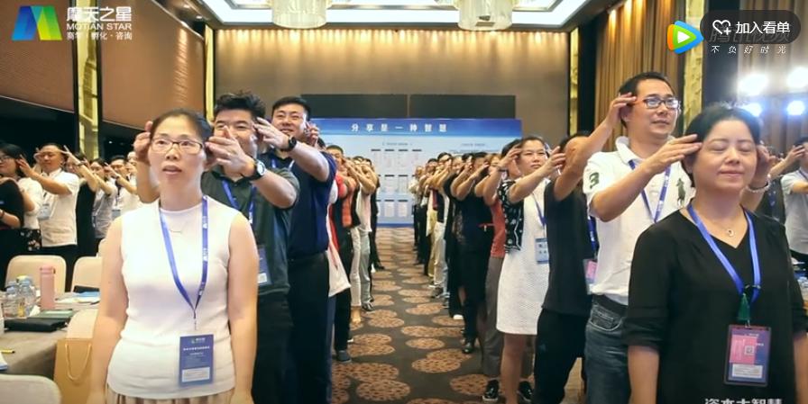 2018-07  资本大智慧与总裁峰会    【上海】