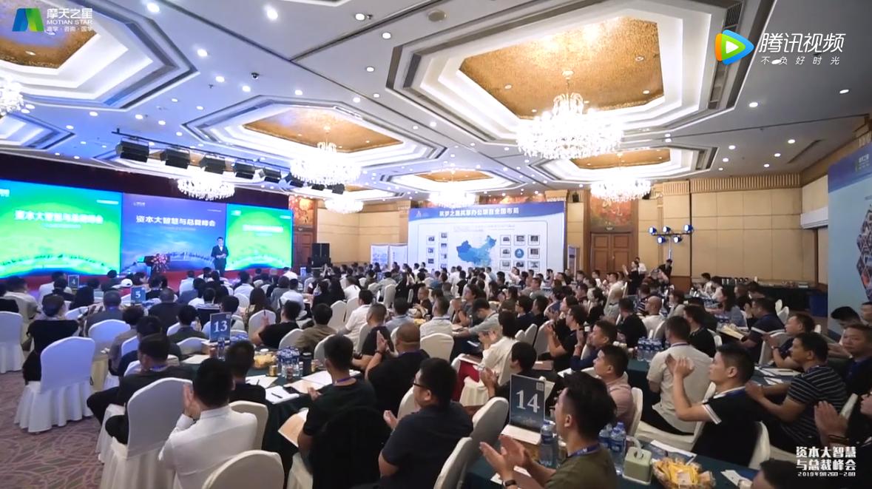2019-09 創新轉型與總裁研討會 【南京】