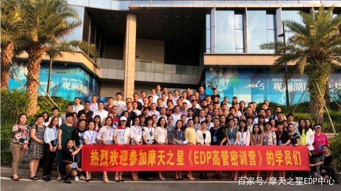 2018-09    EDP密訓營-CFO首席財務官