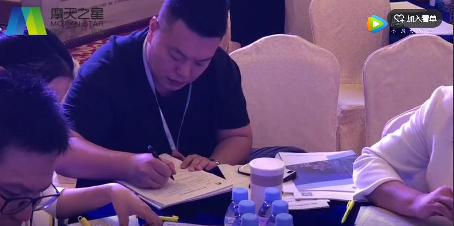 2018-09   创新转型与总裁研讨会    【深圳】