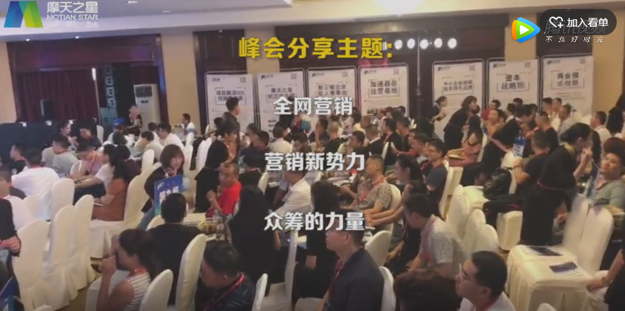 2018-07   資本大智慧與總裁峰會    【成都】