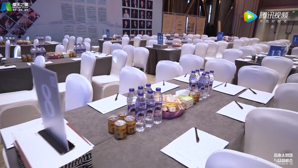 2019-12 創新轉型與總裁研討會 【上海】