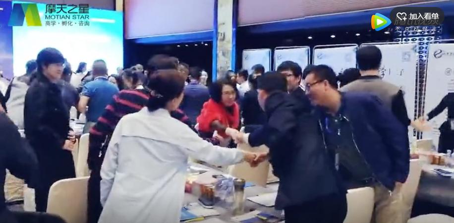 2018-10 创新转型与总裁研讨会 【上海】