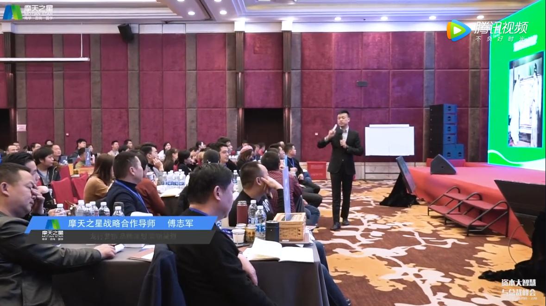 2019-12 创新转型与总裁研讨会 【武汉】