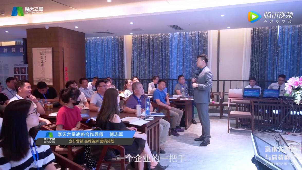 2019-08 创新转型与总裁研讨会 【上海】