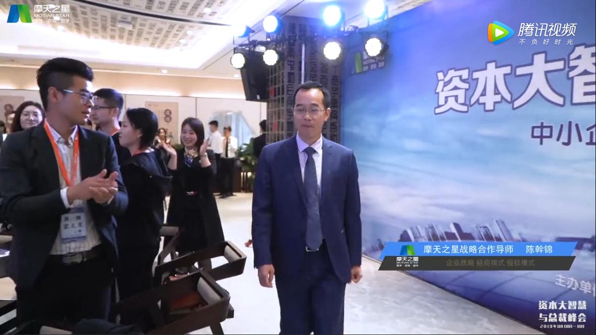 2019-11 創新轉型與總裁研討會 【深圳】