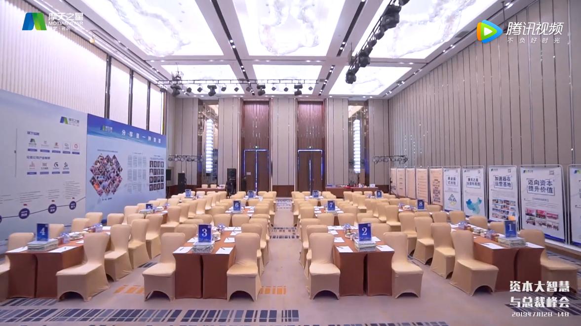 2019-07 創新轉型與總裁研討會 【廈門】