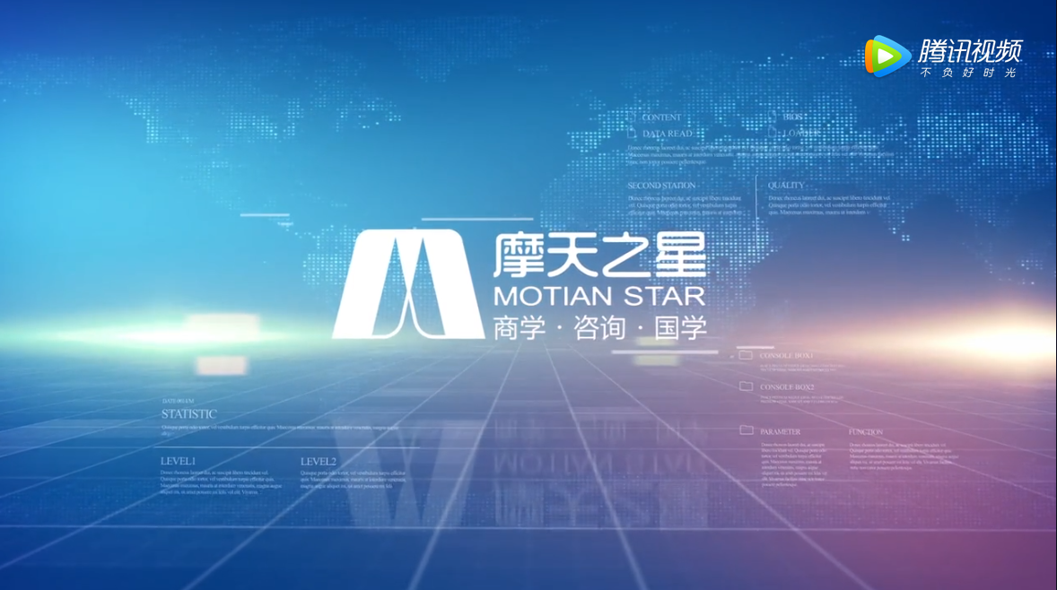 2019-10 創新轉型與總裁研討會 【廣州】
