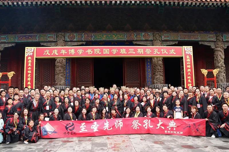 儒家修身五大要点,告别焦虑的人生