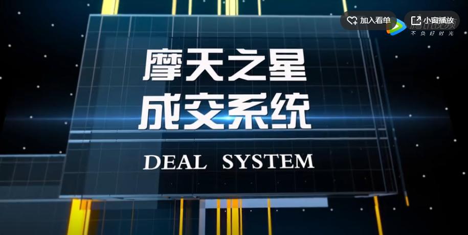 2019-1資本大智慧與總裁峰會 【武漢】