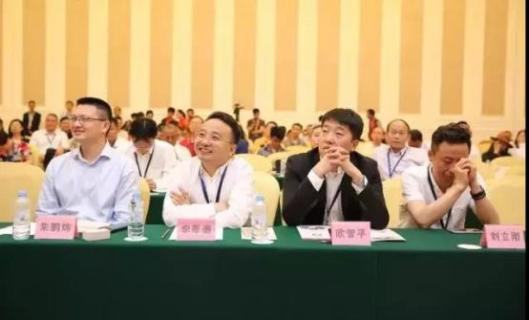 董事長李厚德先生出席2018丹霞天使投資高峰會