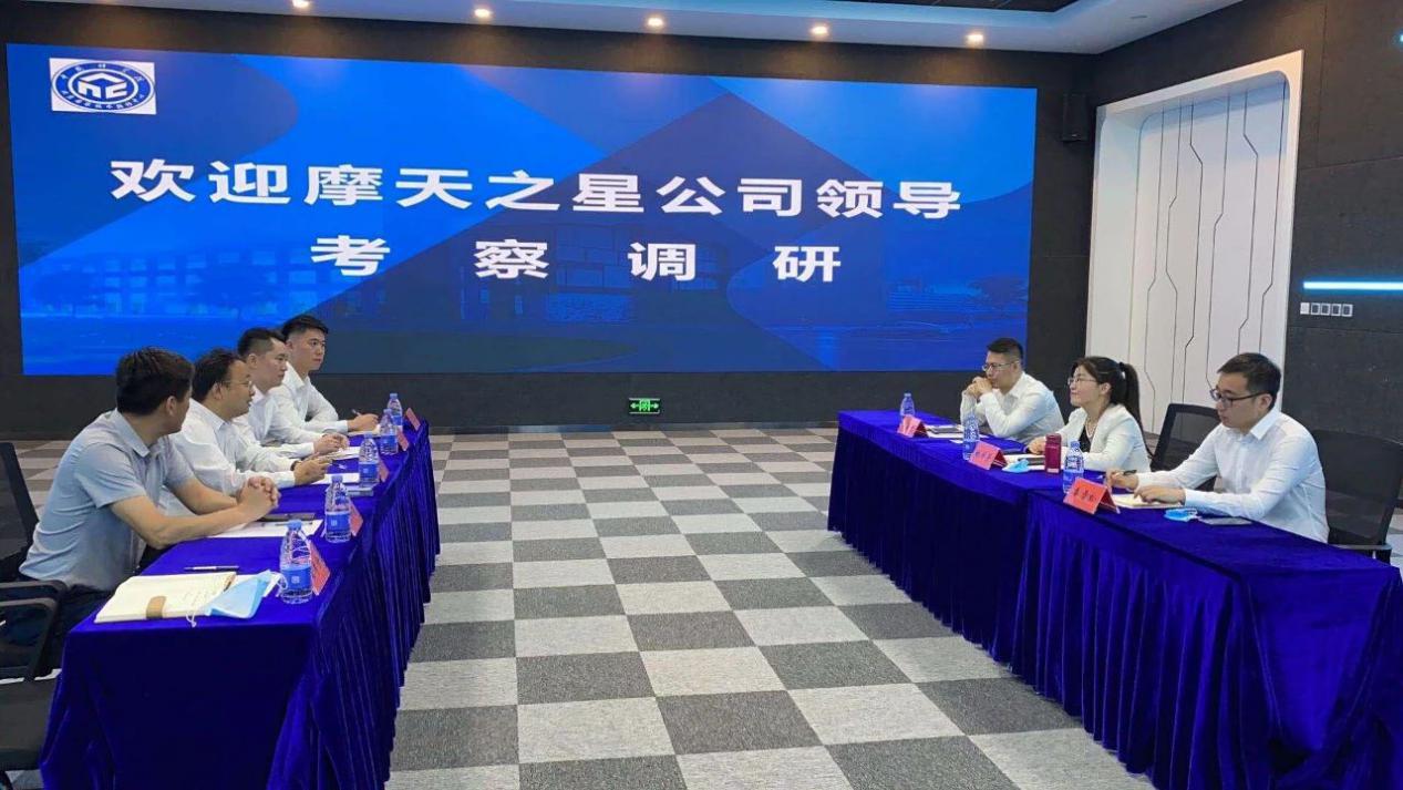 協同發展 · 高效共贏 | 摩天之星創始人李厚德考察北京中科院技術轉移中心