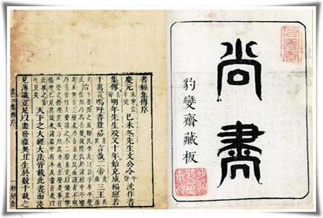 博学书院:从庶人到帝王,除了刘邦朱元璋,他才是鼻祖