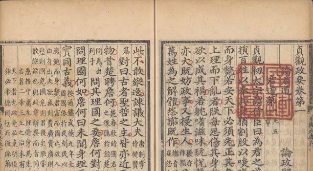 《道德经》原文+白话+解析+故事(第九、十章)