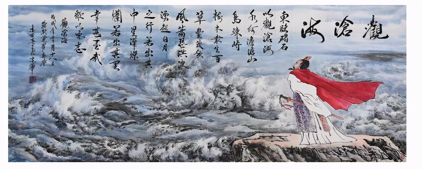 """""""以史为鉴"""":毛主席是如何评价曹操的?"""