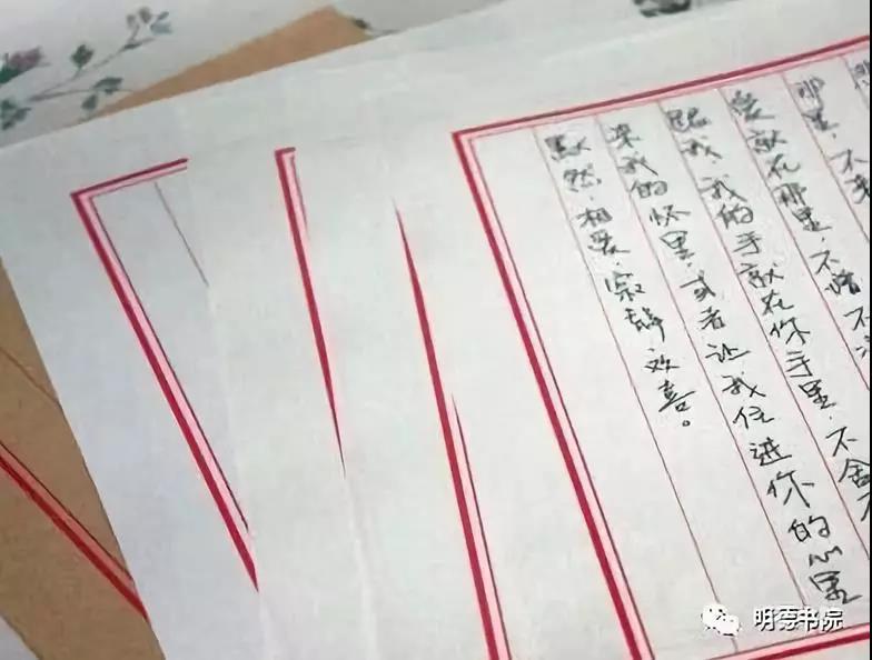 """明德书院:鲁迅先生三十套""""古典""""祝福语,新年来临之际可以学两招"""