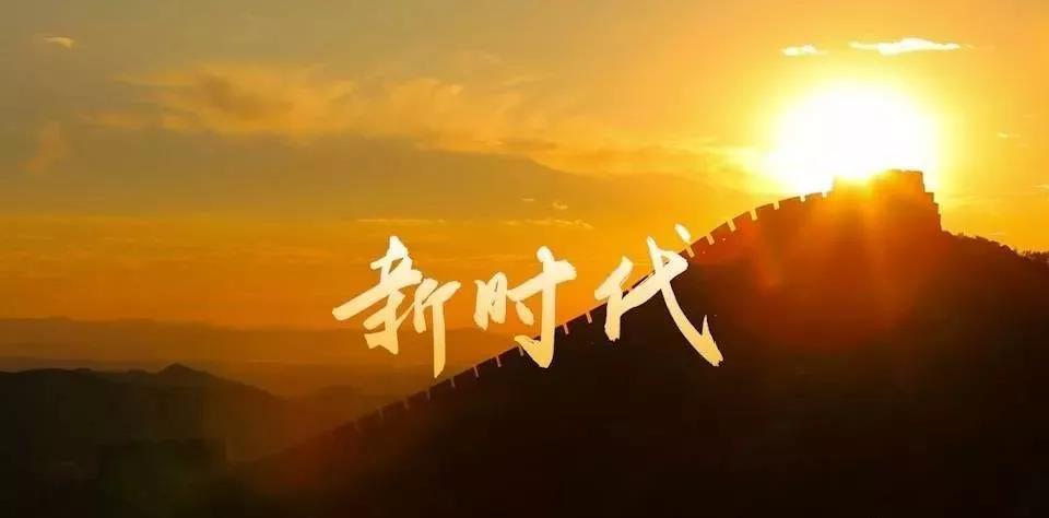教育部规划:复兴中华文化,国学教育迫在眉睫!