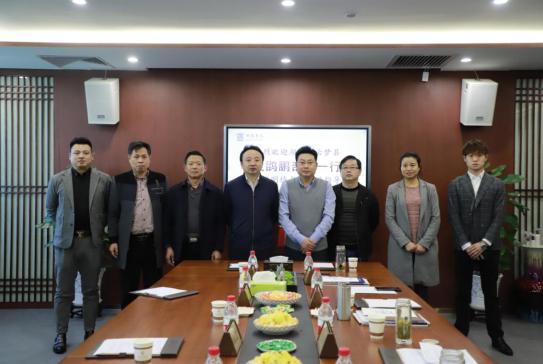 明德书院:用国学加码乡村文化振兴 与云梦县签署合作意向书
