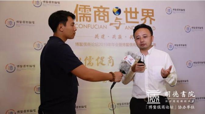 明德书院李厚德接受凤凰网等知名媒体采访