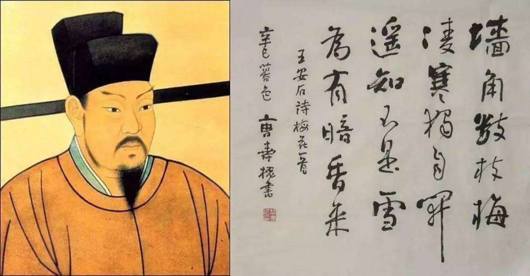"""明德书院:""""唐宋八大家""""之一王安石,有人说他背负着北宋覆灭的责任,这种说法科学吗?"""