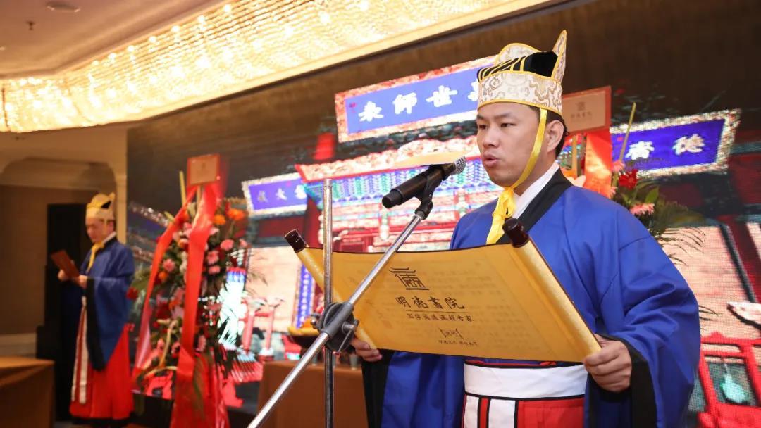 深耕数载 初心不变|明德书院助力华人企业健康可持续发展