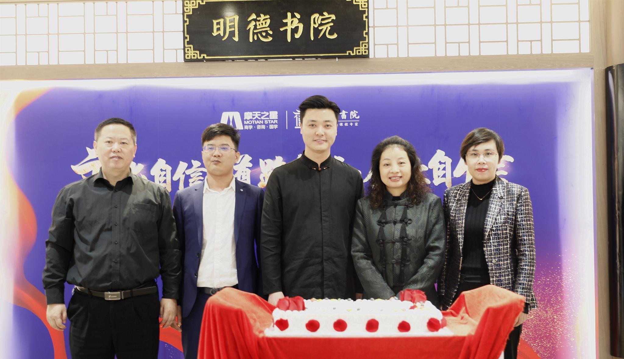 明德书院深圳国学馆开馆一周年庆暨企业文化日圆满落幕!