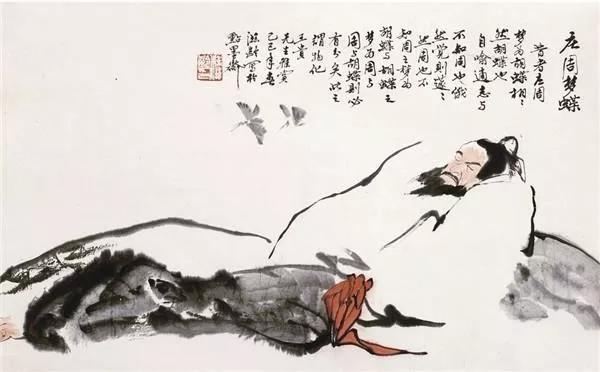 """学习儒学这么多年,你了解""""内圣外王""""的真正含义吗?"""