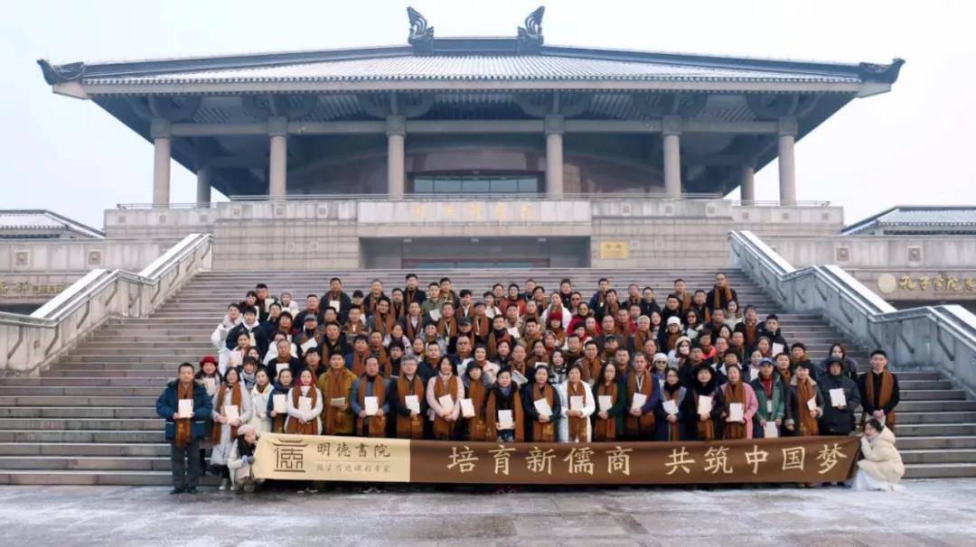 明德书院:儒商培育的探索者与践行者