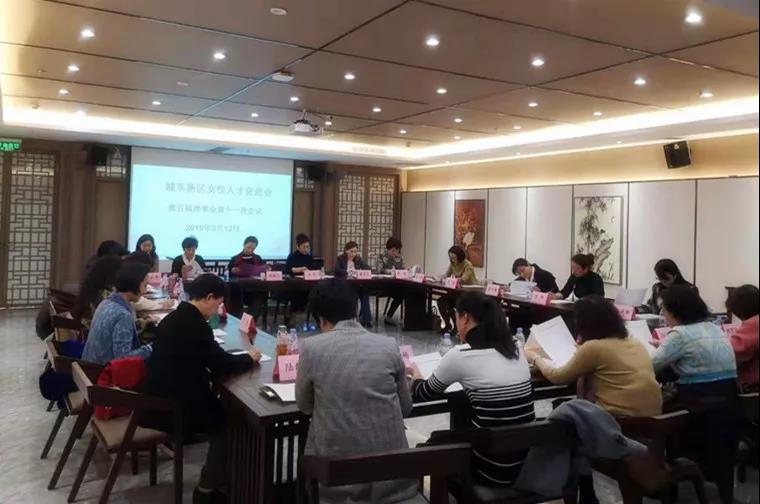 浦东女性人才促进会第五届理事会在明德书院上海国学馆召开