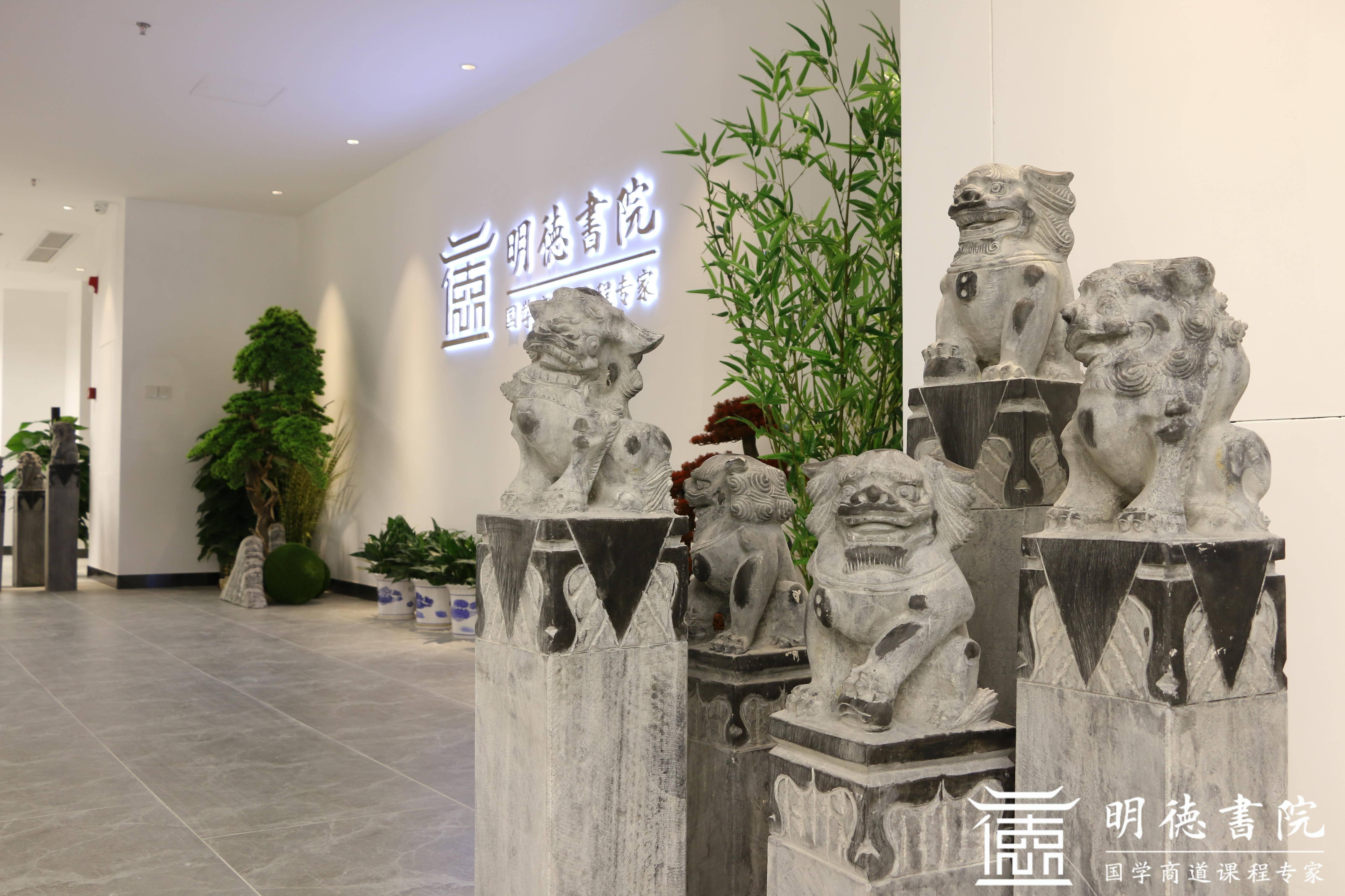 深圳国学馆
